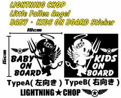 リトル・フォーリンエンジェル BABY KIDS IN CAR「サイズ約18cmx15cm」ベビー キッズ インカー ステッカー