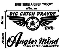 大漁祈願 アングラーマインド 同色各一枚セット フィッシング カッティングステッカー 横幅最大約26cm