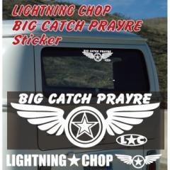 大漁祈願 BIG CATCH PRAYRE フィッシング カッティングステッカー2枚セット 横幅最大約24cm