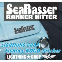 SEA BASSER(シーバサー)フィッシングロゴ カッティングステッカー2枚セット 横幅最大約26cm