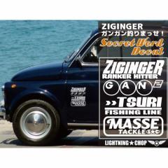 【ジギンガー ガンガン釣りまっせ!】ジギング カッティングステッカー フィッシング シークレットワードデカール 横幅約18cm