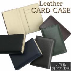 36ee2f4e9a8a 名刺入れ メンズ 本革 ブランド 大容量 レディース カードケース 革 名刺ケース 名刺ホルダー