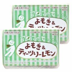 沖縄子育て良品 アロマのせっけん よもぎ (100g)×2個組