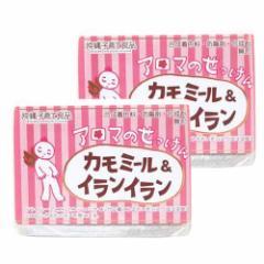 沖縄子育て良品 アロマのせっけん カモミール (100g)×2個組