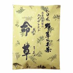 ヒロ式野草のお茶 命草茶【野草茶/ハイブレンドティーバッグ/酵素/ミネラル】