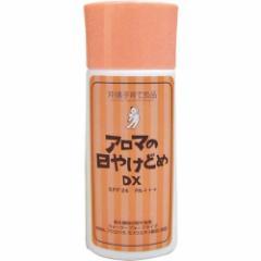 沖縄子育て良品 アロマの日やけどめ DX (45ml) 乳液タイプ 日焼け止めクリーム ラベンダー