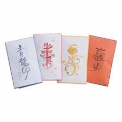 亀田利三郎薬舗 四神のゆ4個セット