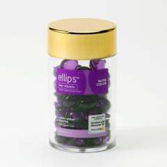 エリップス(ellips)ニュートリカラー(ミックスベリー&花の香り)ボトル 50粒