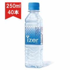 アイザーピュアウォーター 250ml×40本 純水 軟水