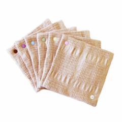 華布(hanafu) オーガニックコットン 布ナプキン スナップ付きスクエア まとめ買い6枚