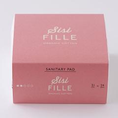 シシフィーユ(sisiFILLE) サニタリーパッド21cm ふつうの日用 24個入【オーガニックコットン/敏感肌】