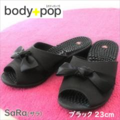 リトルアース ボディポップ(body+pop) サラ(SaRa) 1713 ブラック 23cm【健康サンダル/足つぼ/イボイボサンダル】