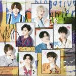 【ポイント10倍】Hey! Say! JUMP/ネガティブファイター (初回限定盤2/CD+Blu-ray)[JACA-5897]【発売日】2021/5/12【CD】