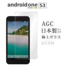アンドロイドワンs3 フィルム 液晶保護フィルム android one s3 携帯強化ガラス 保護シートso-03k 保護ガラス 保護フィルム