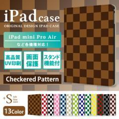 ipad 9.7 ケース ipad air2 ケース かわいい ipad ケース ipadミニ4ケース iPad 9.7 ケース apple ipad mini4  チェッカー フラッグ
