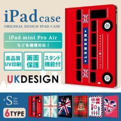 ipad 9.7 ケース ケース かわいい ipad ケース ipadミニ4ケース iPad 9.7 ケース apple ipad mini4 イギリス ユニオンジャック おしゃれ