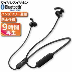 ワイヤレスイヤホン bluetooth 両耳 大容量 9時間連続再生 IPX5防水 ワイヤレス イヤホン ブルートゥース
