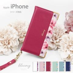 スマホケース 手帳型 iphone xr iphone xs max iphone8 携帯カバー iphone7 スマホカバー 携帯ケース アイフォン8