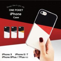 スマホケース iphonexs x iphone8 iphone8プラス iphone7 plus iphonex 携帯ケース 耐衝撃 スマホカバー ポケット