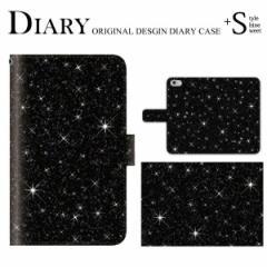 galaxy note8 ケース 手帳型 ギャラクシー ノート8 カバー スマホケース galaxy note8 手帳型 スマホカバー au きれい シンプル クール