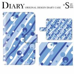 galaxy note8 ケース 手帳型 ギャラクシー ノート8 カバー スマホケース galaxy note8 手帳型 スマホカバー au かわいい シンプル ブルー