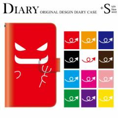 galaxy note8 ケース 手帳型 ギャラクシー ノート8 カバー スマホケース galaxy note8 手帳型 スマホカバー au かわいい シンプル ユニー