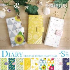 iphone8 ケース iphone xr スマホケース 手帳型 galaxy s9 ケース aquos sense2 shv43 xperia xz2 sov37 携帯カバー レモン