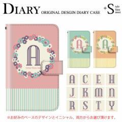 SC-03J Galaxy S8+ sc03j docomo イニシャル 頭文字 花柄 手帳型ケース 手帳ケース 手 ギャラクシー ドコモ 6.2インチ