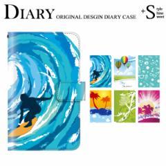 iphone6 plus ケース iphone6s plus 手帳 カバー 手帳型 おしゃれ iphone6sプラス 携帯カバー かわいい きれい シンプル デザイナー 夏