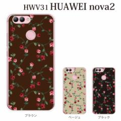 huawei nova2 ケース  hwv31 auスマホケース 携帯ケース アンドロイド 携帯カバー スマホケース ローズ ツリー 薔薇 バラ