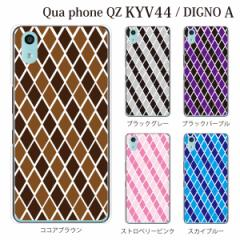 qua phone qz ケース キュア フォン カバー ハードスマホケース kyv44 アンドロイド 携帯のカバー スマホケース アーガイルチェック