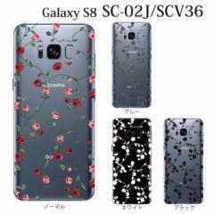スマホケース galaxy s8 ケース galaxy s8 ケース サムスン galaxy s8 ギャラクシーs8 携帯ケース ハードスマホケース クリア ローズ ツ