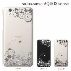 aquos sense shv40 スマホケース aquos ケース SHV40ハードケース スマホカバー  モノトーン フローラル フラワー 花