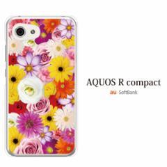 aquos r compactスマホケース shv41 カバー aquos ケース ハードケース アクオス フルフラワー 花がいっぱい!