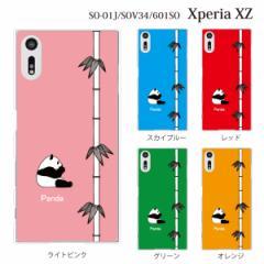 SO-01J Xperia XZ so01j エクスペリア カバー ハード/docomo/クリア パンダ 竹