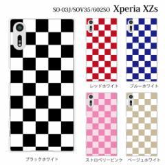 xperia xzsカバーケース 602so エクスぺリア スマホケース きれい かわいい softbank クリア チェッカーフラッグ