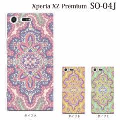 スマホケース Xperia XZ Premium SO-04J エクスペリア カバー ハード/エクスペリア/ケース/docomo/クリア ペイズリー TYPE5