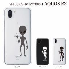 スマホケース aquos r2 ケース 706sh ケース アクオス スマホカバー  ブランド 携帯ケース ワレワレハ‥宇宙人