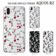 スマホケース aquos r2 ケース 706sh ケース アクオス スマホカバー  ブランド 携帯ケース ローズ ツリー(クリア)薔薇 バラ 花