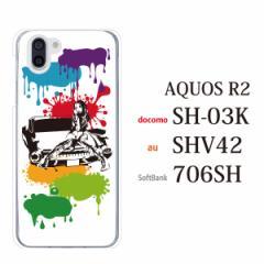 スマホケース aquos r2 ケース 706sh ケース アクオス スマホカバー  ブランド 携帯ケース アメ車ガールカラー