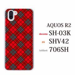 スマホケース aquos r2 ケース 706sh ケース アクオス スマホカバー  ブランド 携帯ケース タータンチェック
