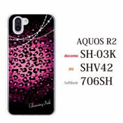 スマホケース aquos r2 ケース 706sh ケース アクオス スマホカバー  ブランド 携帯ケース チャームピンク ヒョウ柄 レース 動物