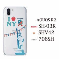 スマホケース aquos r2 ケース 706sh ケース アクオス スマホカバー  ブランド 携帯ケース アイラブニューヨーク! USA アメリカ