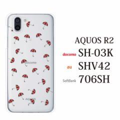 スマホケース aquos r2 ケース 706sh ケース アクオス スマホカバー  ブランド 携帯ケース ユニオンジャック アンブレラ 傘 (ク