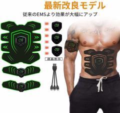 EMS 腹筋 EMS腹筋 ダイエット 筋肉トナー 筋肉 ダイエット器具 EMS 腹筋ベルト EMS腹筋ベルト USB充電式 N2