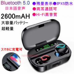 ワイヤレスイヤホン イヤホン ワイヤレス Bluetooth イヤホン Bluetooth 5.0 イヤホン iphone ワイヤレスイヤホン 両耳 高音質 Q61