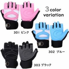 【送料無料】 トレーニング グローブ 3 リストストラップ付き スポーツ 筋トレ リフティング 全3色