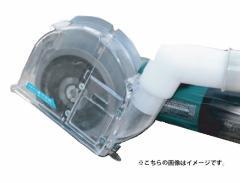 ツボ万 ダストールW CMT DUST-W-CMT 製品コード3229800 ディスクグラインダ用集じんカバー 適用ディスクグラインダ: マキタ・東芝 100mm