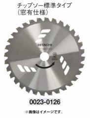 HiKOKI チップソー 標準タイプ 10枚入 0023-0126 刃数36 外径255mm 厚さ1.8mm 取付穴径25.4mm 草刈 窓有仕様 工機ホールディングス ハイ