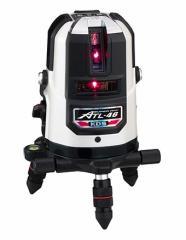 KDS 高輝度レーザー墨出器 ATL-46A 本体のみ 高精度±1mm/10m 2方向たち・水平ライン・地墨点・鉛直
